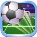 大咖足球iOS版v1.0.0