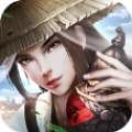 誓约仙言v4.3.0