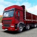 欧洲长途汽车货物运输v3