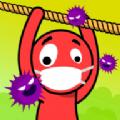病毒攻击绳索救人v1.0.2