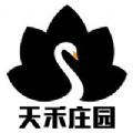 天禾庄园养鹅v1.0