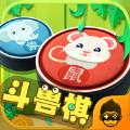 全民斗兽棋iOSv0.1.0