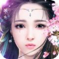 狂神无双之萧萧剑歌v4.3.0