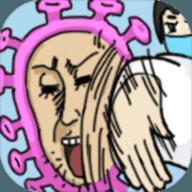 消毒勇士破解版v1.0.0