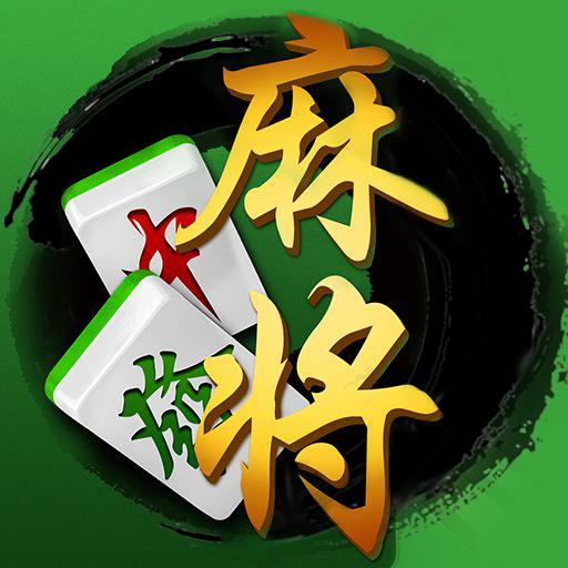 優樂吉安麻將appv1.0