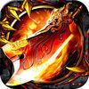 龙血妖尊v1.0