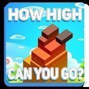你能飞多高