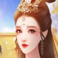 贵妃是朵霸王花破解版v1.0