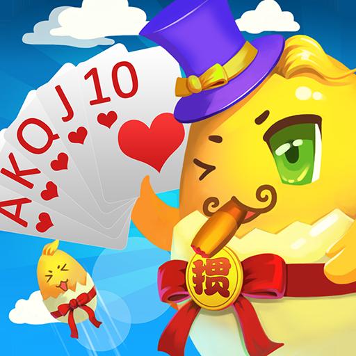 长乐棋牌游戏v1.10
