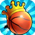 我篮球玩得贼六iOS