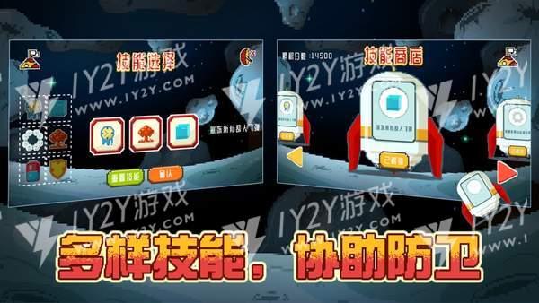 缩微火线防守iOS版