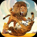 终极狮虎模拟