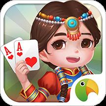 乐乐安徽棋牌v1.0.0
