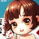 八闽泉州麻将官网版