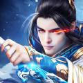剑来九州v4.3.0