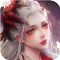 剑玲珑之太乙仙门v4.3.0