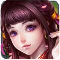 蜀山锁妖v1.0