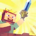 我的大宝剑升级版ios版v1.0