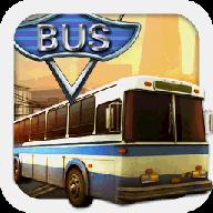公交公司模拟器1.2.5联机版v1.2.5