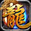 烈火龙城战役v1.0.8.210