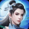 乱世神话之仙缘v4.3.0