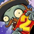 植物大战僵尸2破解版无限钻石版v2.4.7