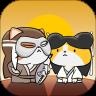 神猫侠侣红包版v1.0.10