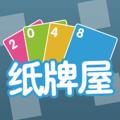 2048高手v1.0