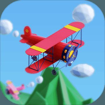 空飞飞v2.0