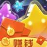 寻宝消消乐红包版v0.3.1