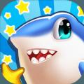 陀螺世界鲨鱼小子红包版