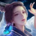 玄元神剑v4.3.0