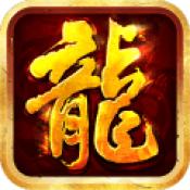 清风古镇入魔传奇v1.0