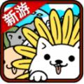 萌犬变变变红包版v1.0