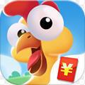 母鸡庄园红包版v1.0.9