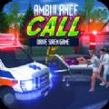 救护车紧急警报v1.1.4