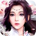 凡尘剑心v4.3.0