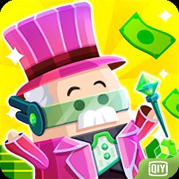 模拟大富翁v1.0