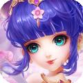 梦幻血灵v1.0.0