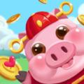 猪猪君要挺住红包版v1.0.0
