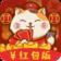 全民撸猫红包版