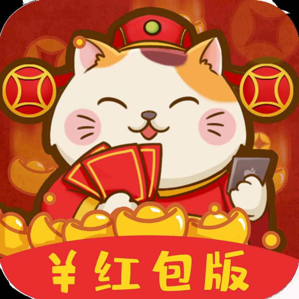 全民撸猫v1.0