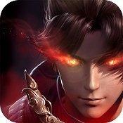 蜀山剑仙高爆版v1.0