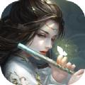 仙道诛仙剑v1.0