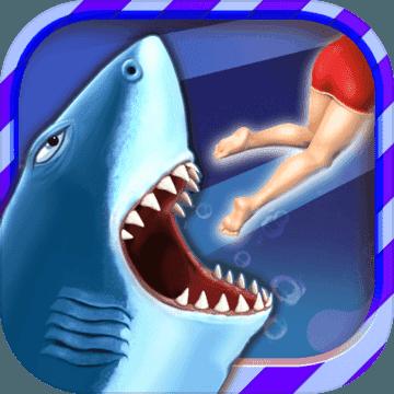 饥饿鲨进化超级鲨鱼v7.0.0.0