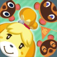 动物森友会手机版v3.1.2