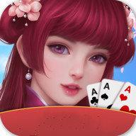 花朝棋牌app手机版v4.2.0
