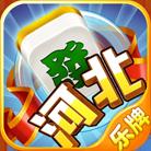 河北家乡棋牌安卓版v4.2.0