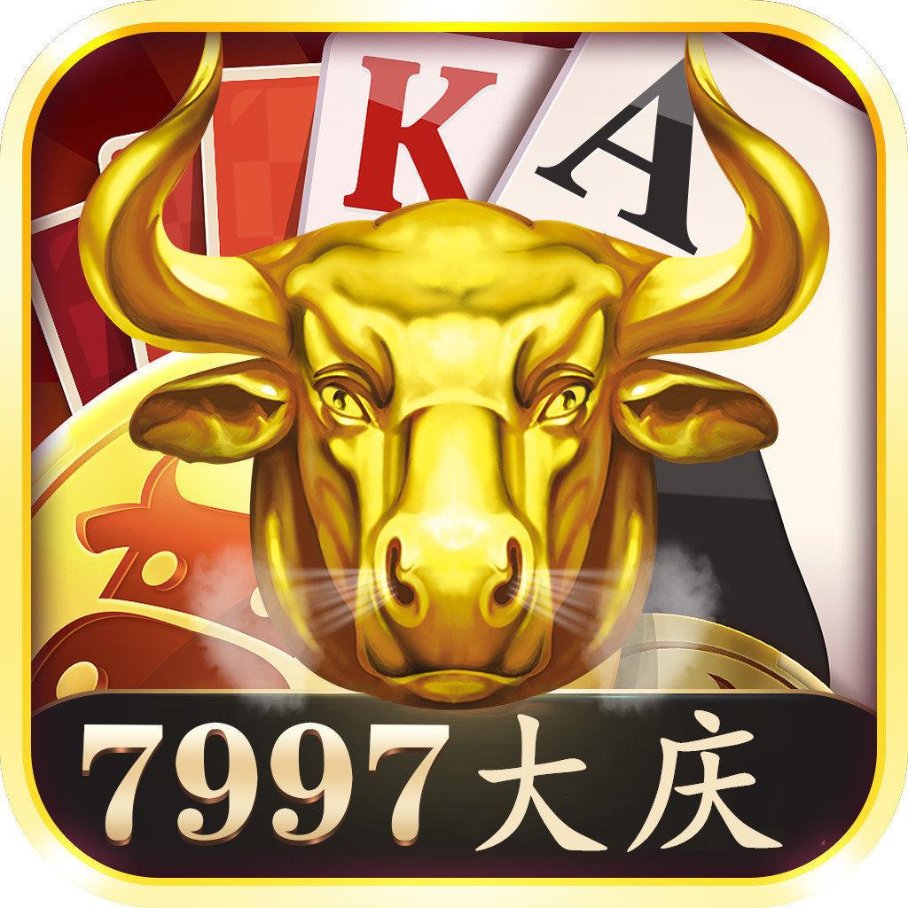 大庆7997棋牌v4.2.0