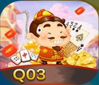 Q03棋牌v1.2.8